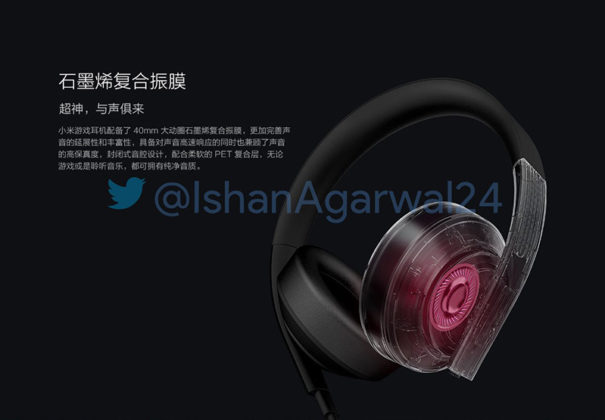 Xiaomi Gaming HeadSet Xiaomi BlackShark 1