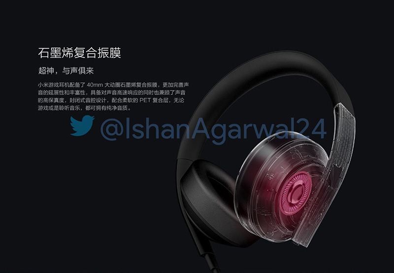 Xiaomi-Gaming-HeadSet-Xiaomi-BlackShark.jpg
