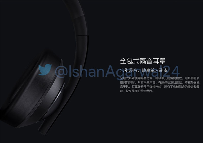 Xiaomi-Gaming-Headset-Xiaomi-Black-Shark-2.jpg