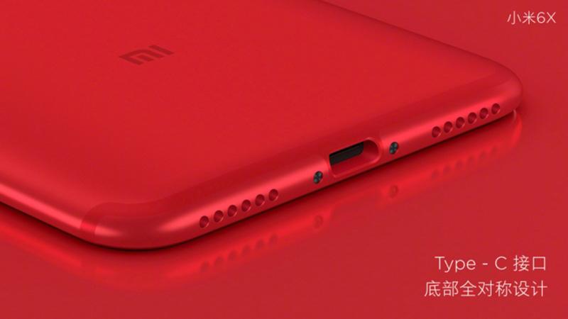 Xiaomi-Mi-6X-Android-Oreo-7-1.jpg
