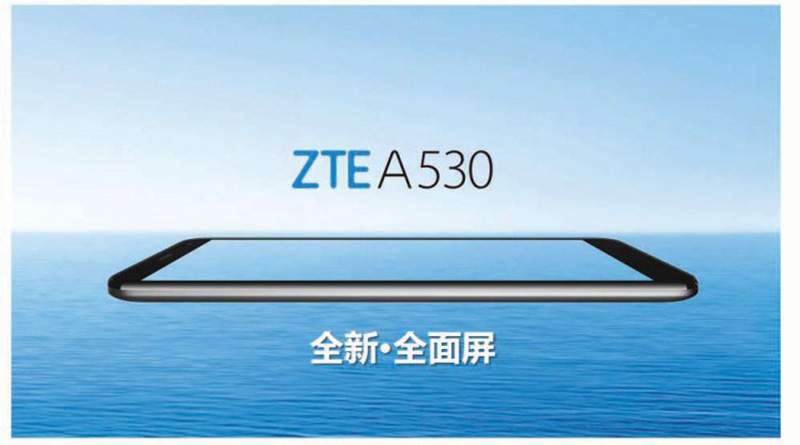 ZTE A530 Android Oreo