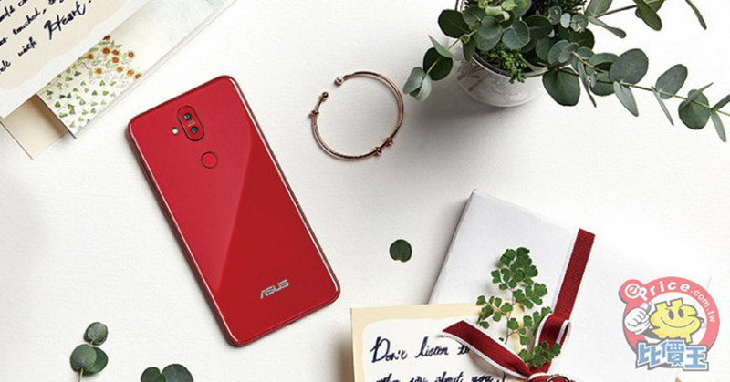 ASUS ZenFone 5Q Android smartphone