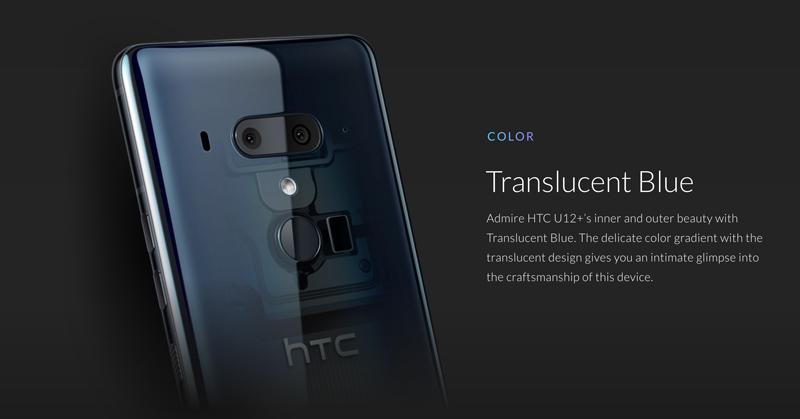 HTC U12+ ultrapassa o iPhone X e Huawei P20 na DxOmark