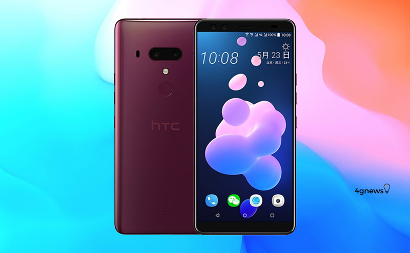 "Android. HTC U12+ trará 4 câmaras, 6"" polegadas e 0 'notches'"