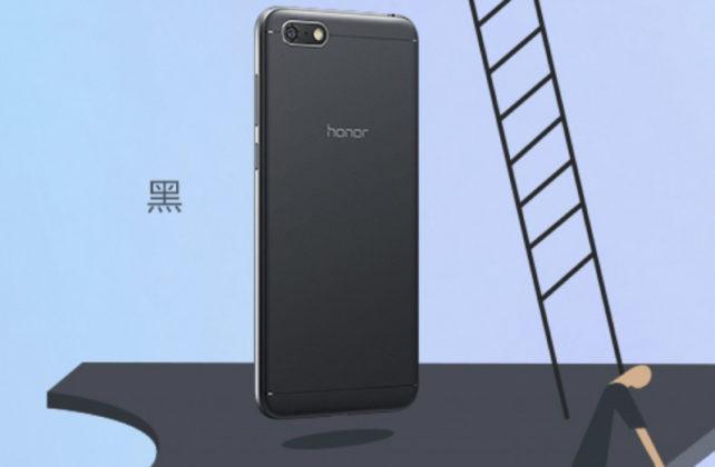 Huawei Honor Play 7 Android Oreo Google