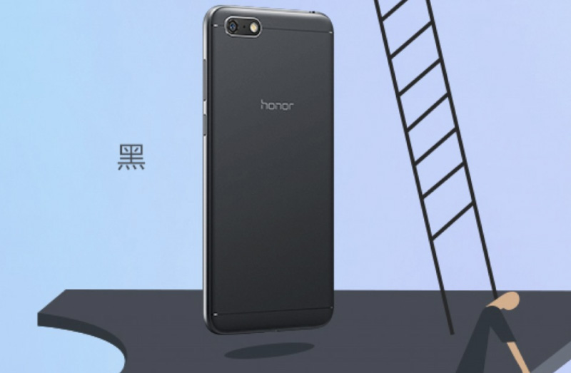 Huawei-Honor-Play-7-3.jpg