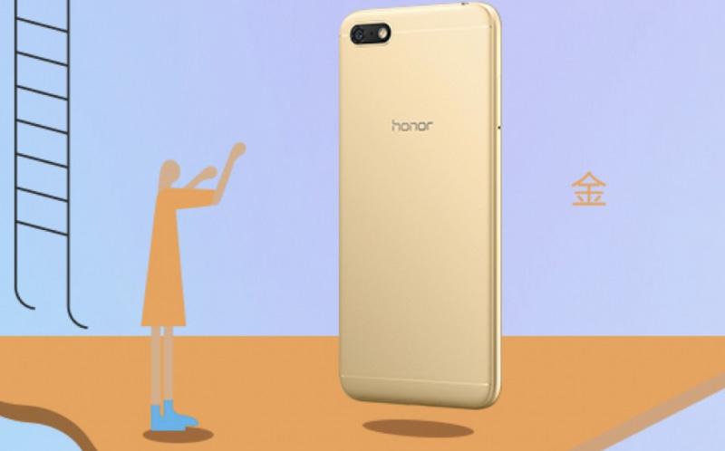 Huawei-Honor-Play-7-4.jpg