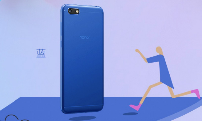Huawei-Honor-Play-7-5.jpg