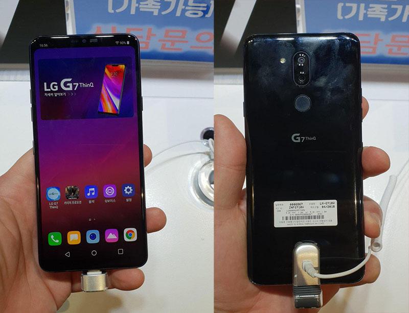 LG G7 ThinQ Android Oreo