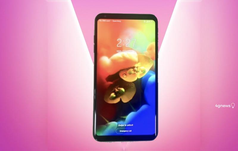 Android. Surge a primeira imagem do próximo LG V35 ThinQ