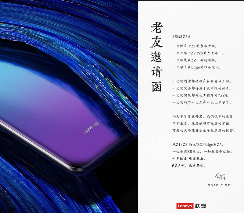 Lenovo Z5 (ZUK Z5) Android Huawei P20 Pro