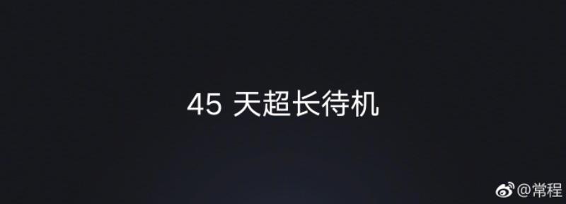 Lenovo-Z5.jpg