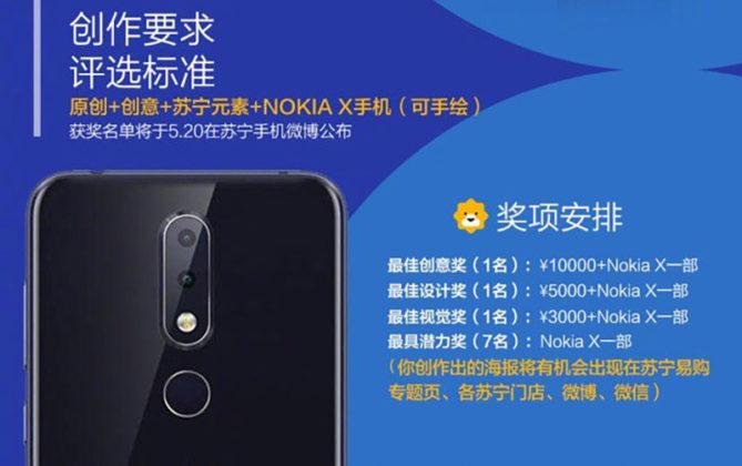 Nokia X 2018 Android Oreo Google