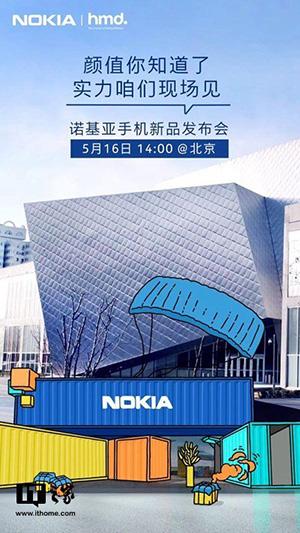 Nokia-X-Android-Oreo-Imagem-para-colocar-à-direita-ou-esquerda-ao-longo-do-texto.jpg