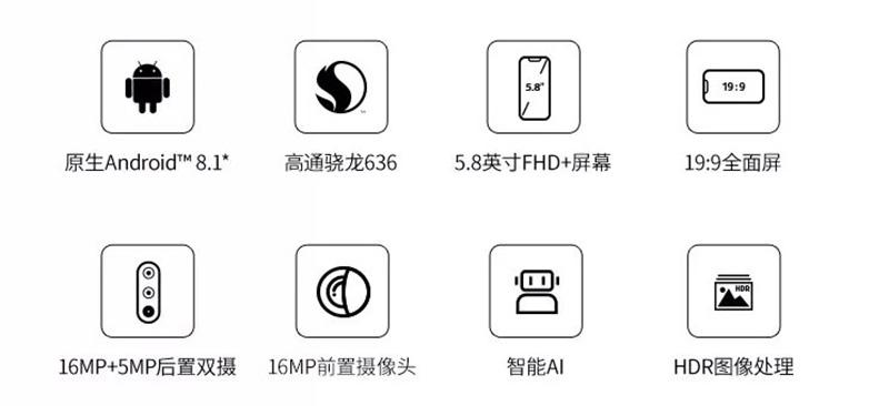 Nokia-X6-Android-Oreo-Google-OnePlus-6-5.jpg