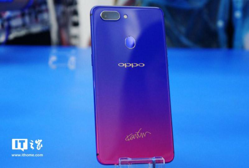 OPPO-R15-Nebula-Special-Edition-3.jpg