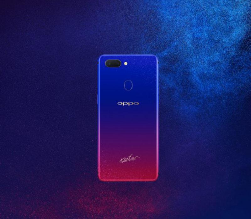 OPPO-R15-Nebula-Special-Edition-5.jpg