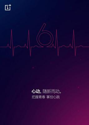 OnePlus 6 Android Oreo da Google