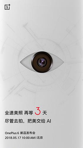 OnePlus 6 Android Oreo Google