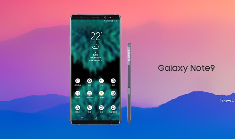 Samsung Galaxy Note 9 pode estar mais perto do que se imagina