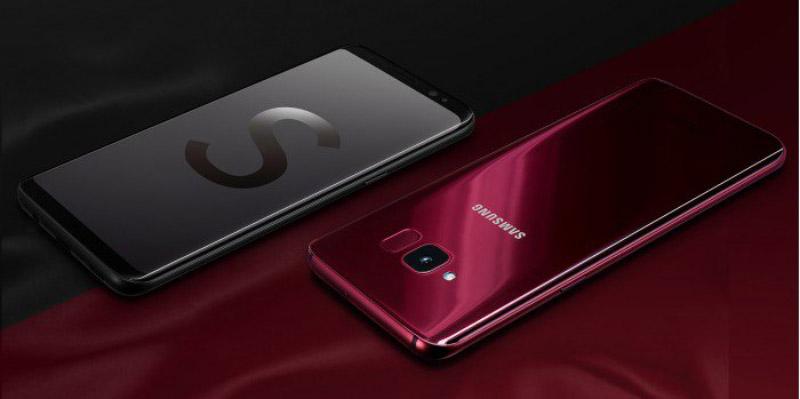 Samsung Galaxy S9 Android China 2 Samsung Galaxy S8 Lite