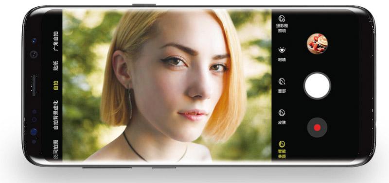 Samsung Galaxy S9 Android China 2