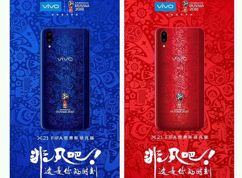 Vivo X21 Android Oreo Google