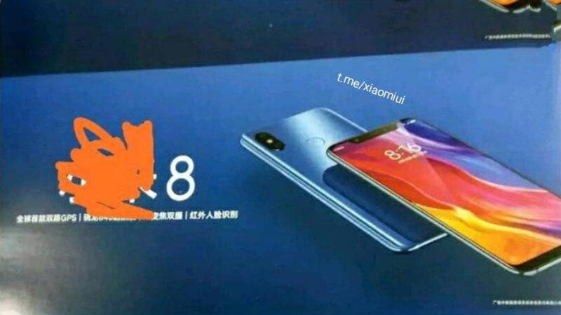 Xiaomi Mi 8: Nova imagem revela sensor biométrico na traseira do terminal