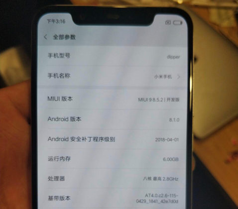 Xiaomi Mi 8 smartphone Android Xiaomi Mi 7 Android Oreo Google capa
