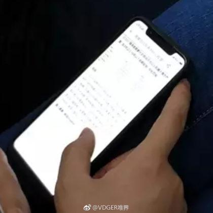Xiaomi Mi 7 Android Xiaomi Mi 8 Xiaomi Mi 7 Android Oreo Google capa