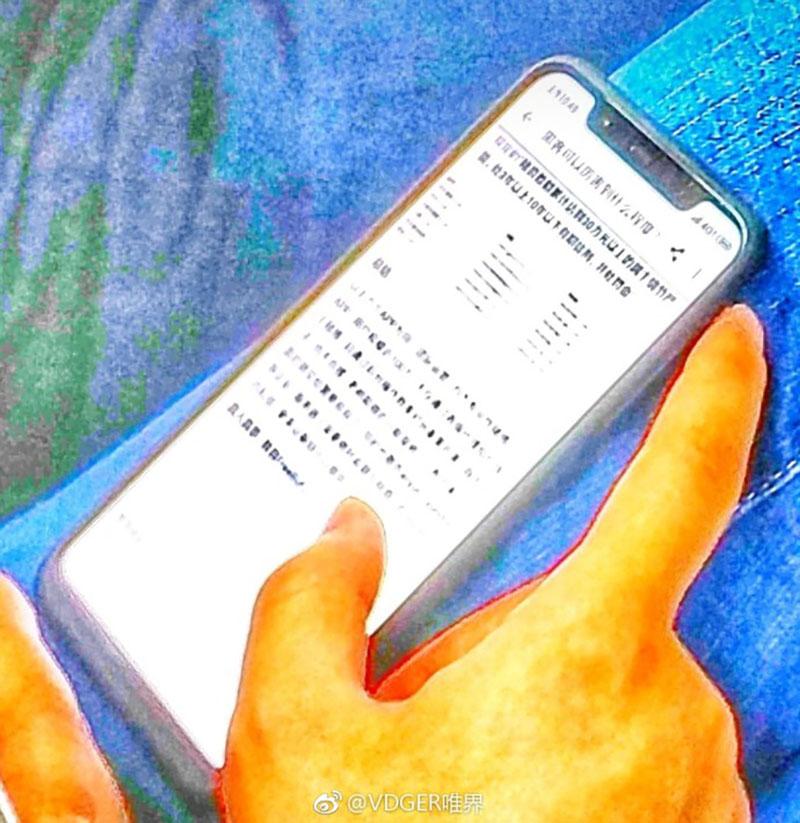 Xiaomi-Mi-7-Android-Oreo-Google-2.jpg