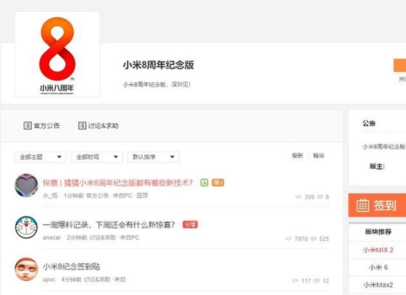 Xiaomi-Mi-8-Android-Oreo-1.jpg