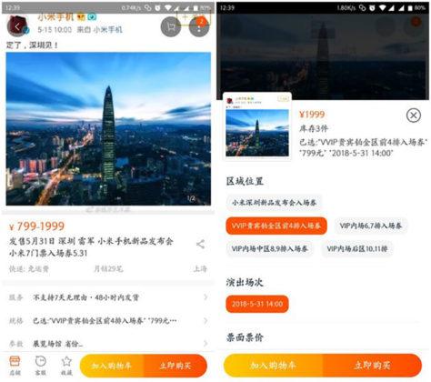 Xiaomi Mi 8 Android Oreo 1