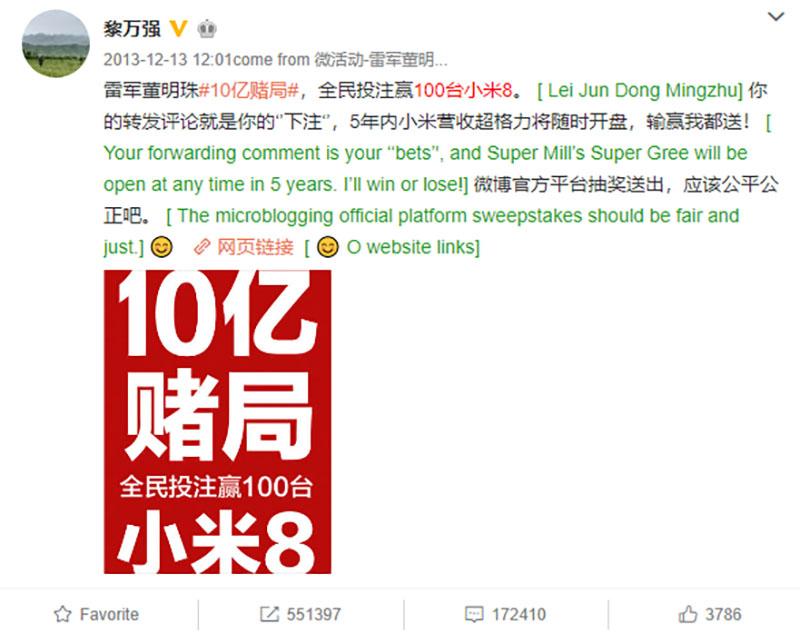 Xiaomi-Mi-8-Android-Oreo-3.jpg
