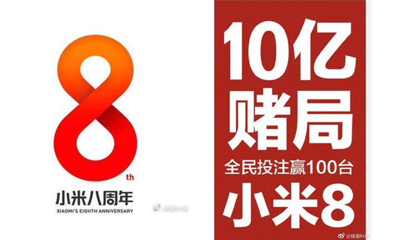 Xiaomi Mi 8 Android Oreo 1 smartphone Xiaomi Mi 7