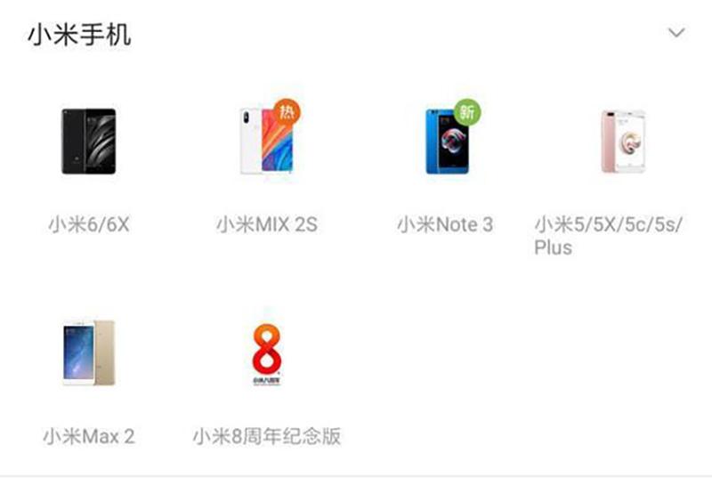 Xiaomi Mi 8 Edição Especial Android