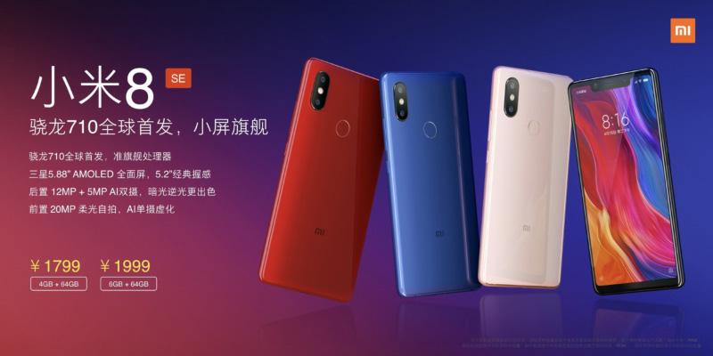Xiaomi Mi 8 SE Snapdragon 710