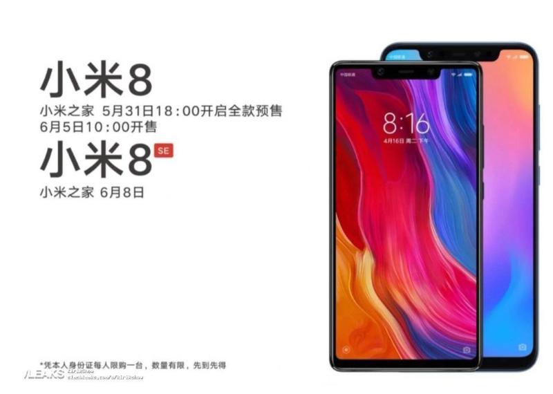Xiaomi-Mi-8-SE-Xiaomi-Mi-8-Android.jpg
