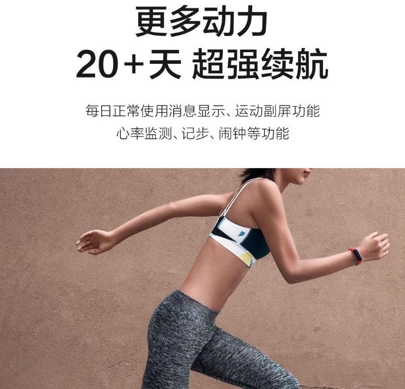 Xiaomi-Mi-Band-3-1-1.jpg