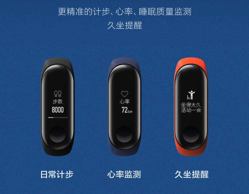 Xiaomi-Mi-Band-3-2-2.jpg