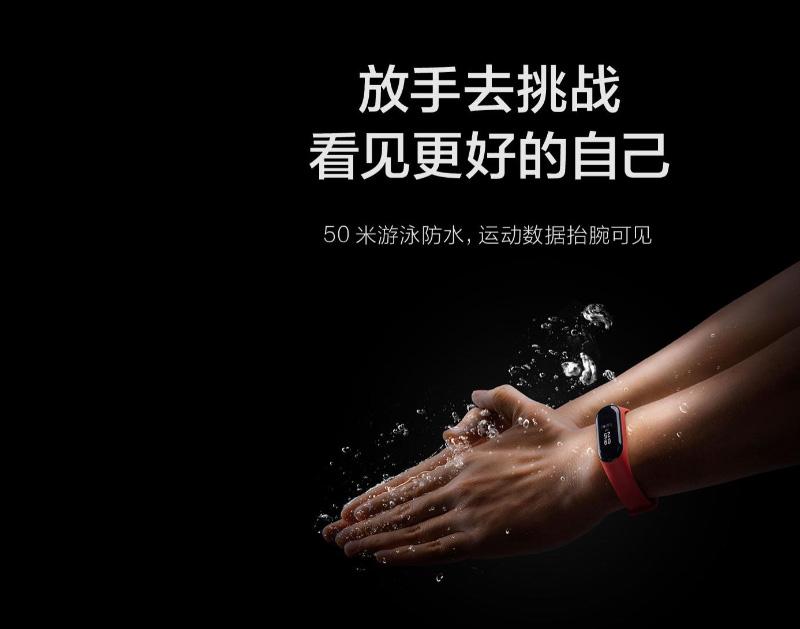 Xiaomi-Mi-Band-3-3-1.jpg