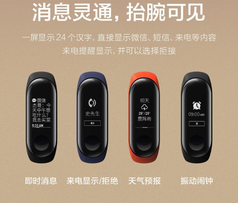 Xiaomi-Mi-Band-3-4.jpg