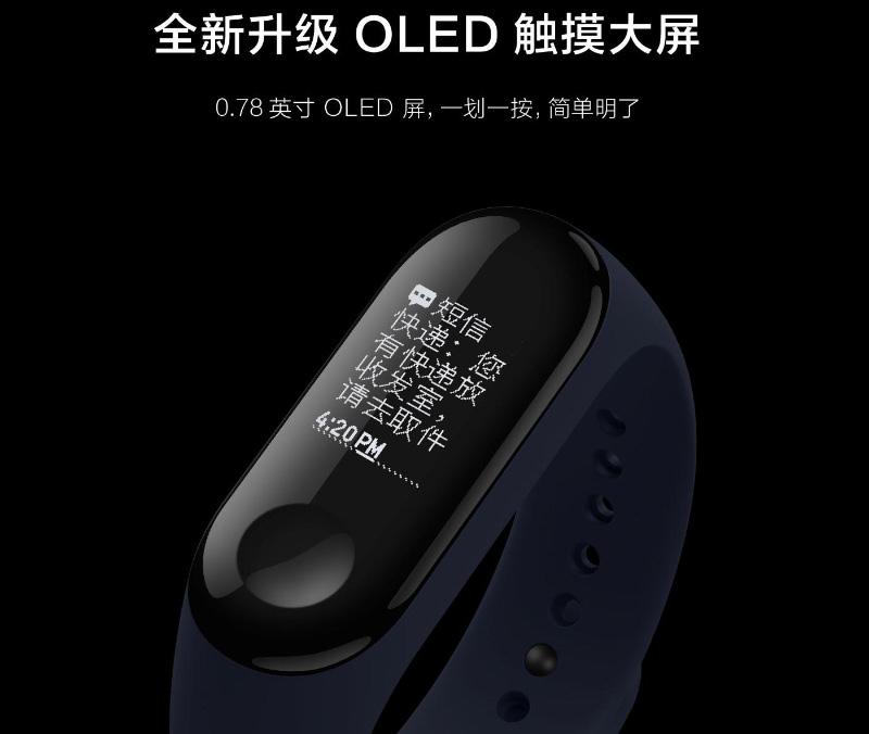Xiaomi-Mi-Band-3-5.jpg