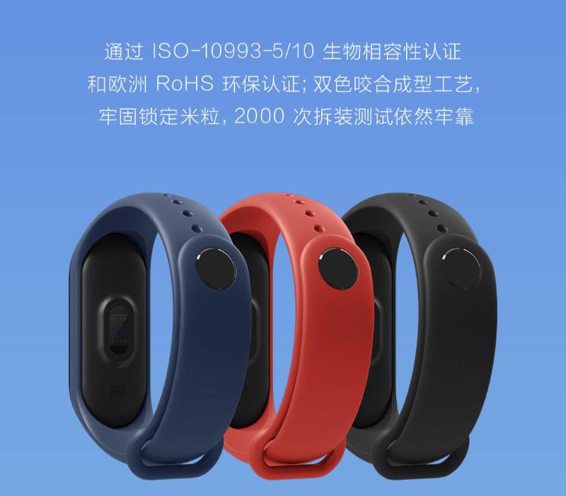 Xiaomi-Mi-Band-3-7.jpg