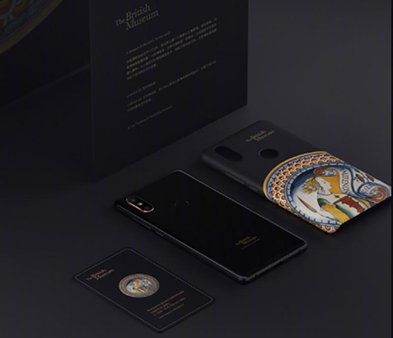Xiaomi-Mi-MIX-2S-Android-Oreo-Google-1.jpg