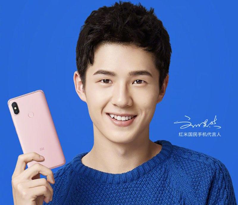 Xiaomi-Redmi-S2-2.jpg