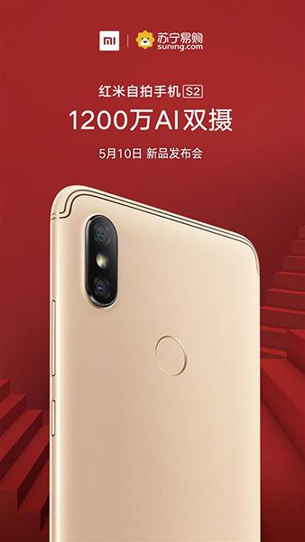 Xiaomi Redmi S2 Android Oreo Google 1
