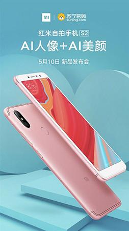 Xiaomi Redmi S2 Android Oreo Google