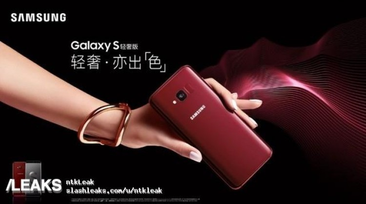 Samsung Galaxy S8 Lite Android