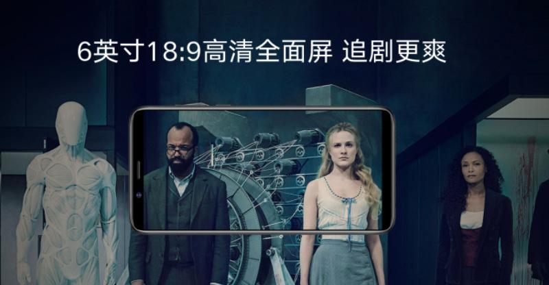 Lenovo K5 Android Oreo Google 3 Lenovo K5 Note